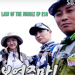 http://arabsuperelf.blogspot.com/2016/08/super-elf-law-of-jungle-ep-218.html