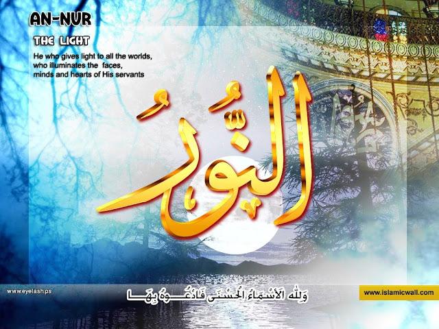 93. النُّورُ [ An-Noor ] 99 names of Allah in Roman Urdu/Hindi