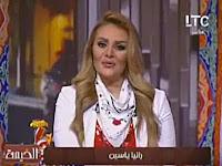 برنامج الخيمه حلقة الاربعاء 14-6-2017 مع رانيا ياسين