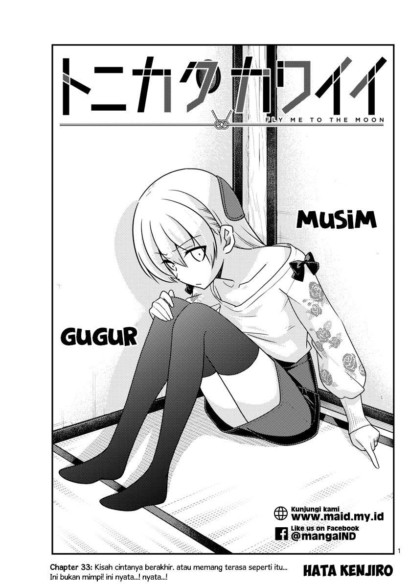 Tonikaku Kawaii: Chapter 33 - Page 3