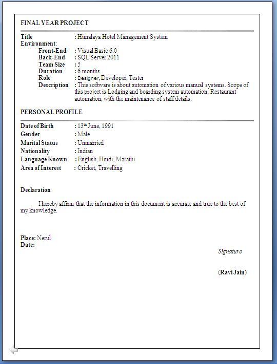 latest resume format pdf