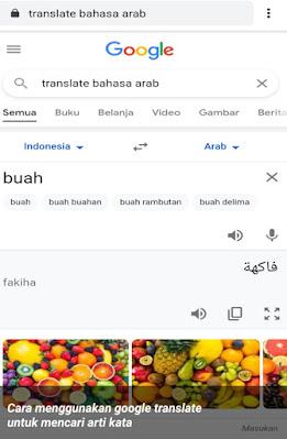 Rekomendasi 10 Situs Belajar Bahasa Arab - www.radenpedia.com