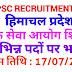 Himachal Pradesh Public Service Commission Shimla recruitment 2019