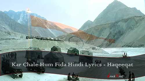 Kar-Chale-Hum-Fida-Hindi-Lyrics-Haqeeqat