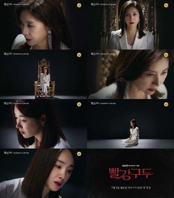Sinopsis dan Reviwe Drama Korea Juli 2021 Red Shoes
