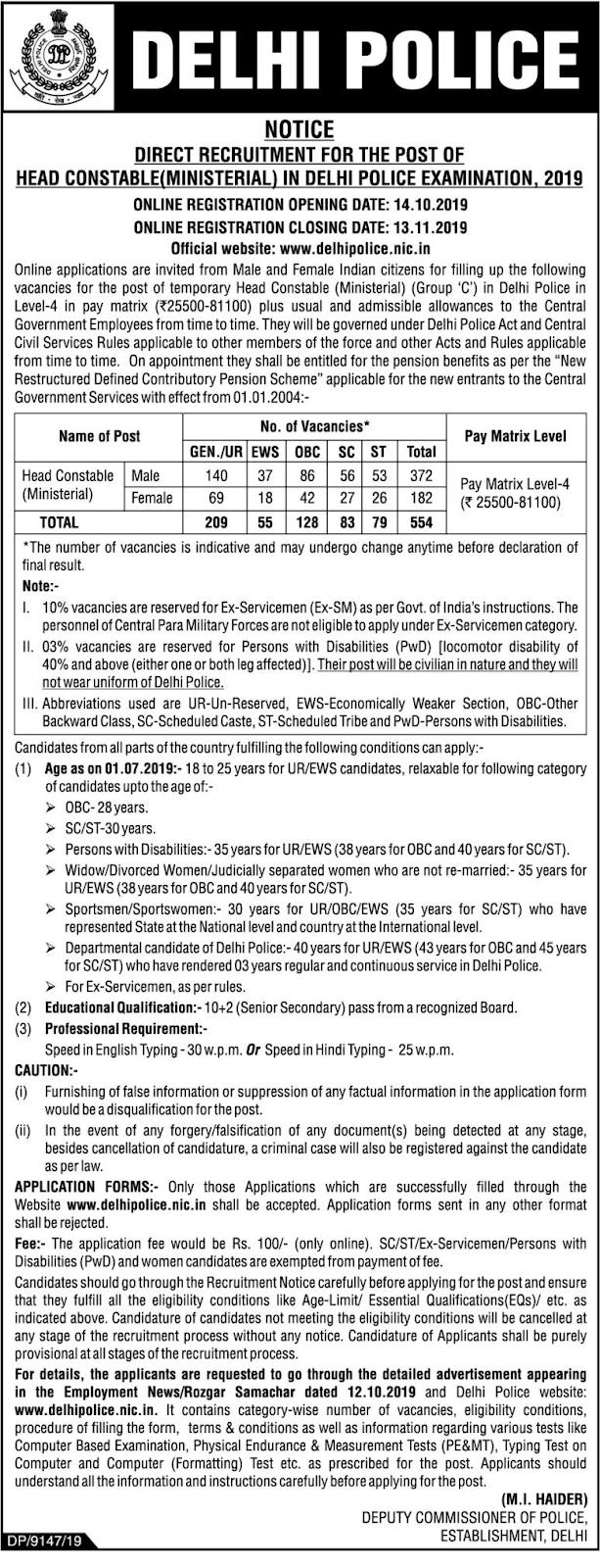 Delhi Police Recruitment 2019 - 554 Head Constable Posts Vacancy