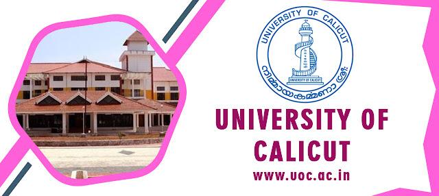 Calicut-university-revised-exam-timetable