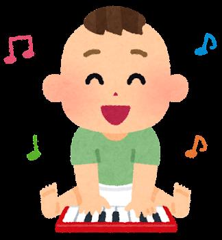 楽器で遊ぶ赤ちゃんのイラスト(ピアノ・男の子)