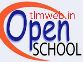 Open School Admissions