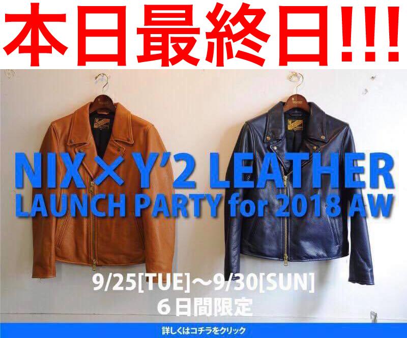 http://nix-c.blogspot.com/2018/09/nix2018.html