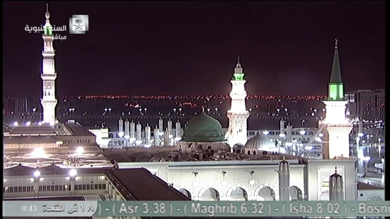 قناة السنة النبوية من المدينة المنورة بث مباشر