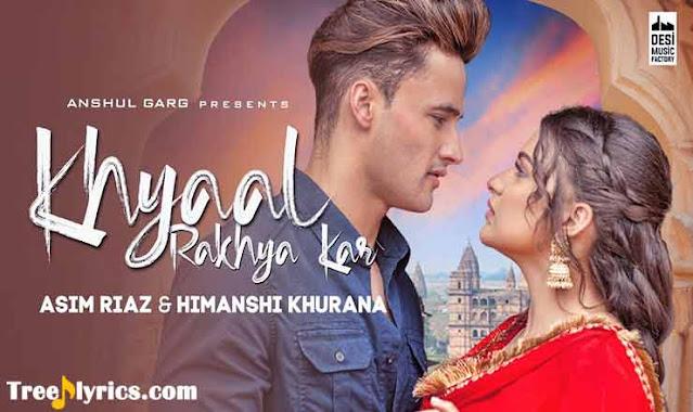Khayal Rakheya Kar Lyrics