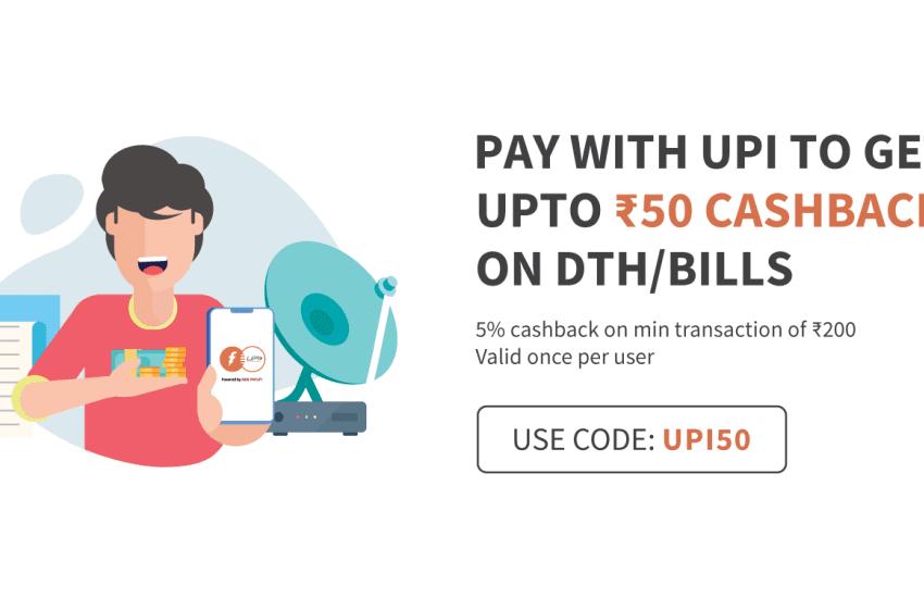 Freecharge Rs 50 Cashback UPI Offer on DTH/Bills valid till