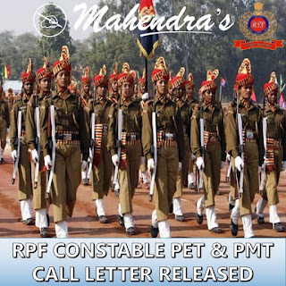 RPF Constable PET & PMT Call Letter Released