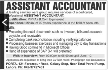 Assistant Accountant Required in Lahore