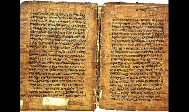 Ancient Vedic Manuscripts