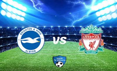 مشاهدة مباراة ليفربول وبرايتون بث مباشر اليوم 3-2-2021 في الدوري الإنجليزي.