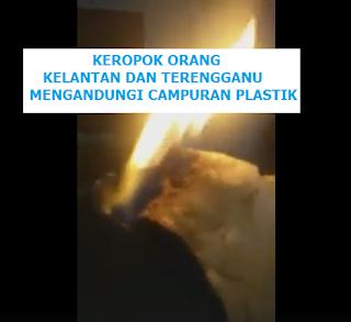 Keropok Orang Terengganu Bercampur Plastik
