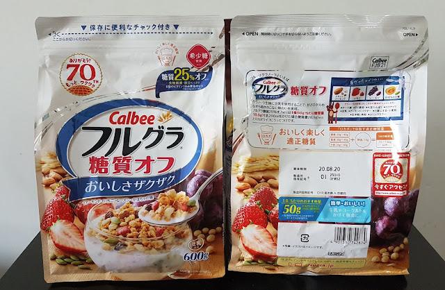 Ngũ cốc dinh dưỡng Calbee, hàng Nhật