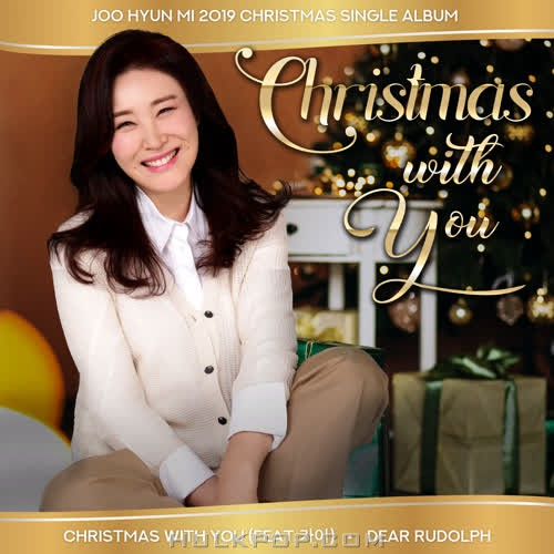 Ju Hyun Mi – Christmas With You – Single