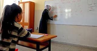 KPAI Minta Home Learning juga Diberlakukan untuk Guru