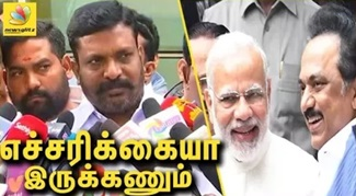 Thirumavalavan Speech   Modi Visit to Chennai