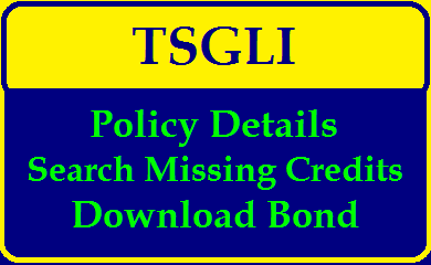 TSGLI Telangana State Government Life Insurance Policy Details ,Search Missing Credits and Bond Download Online @ tsgli.telangana.gov.in http://tsgli.telangana.gov.in/. is the official portal to Download TSGLI Telangana State Government Life Insurance Policy Details Search Bond. Here is the clear process to Logon to the website and get Details about your Policy Number Search, Check Annual Account Missing Credits Download TSGLI Bonds as pdf from official website tsgli.telangana.gov.in. TSGLI Telangana State Govt Insurance Policy Number Details Search Check Missing Credits Download TSGLI Bond and Related Forms /2020/02/tsgli-Telangana-State-Government-Life-Insurance-policy-details-search-missing-credits-download-bond-related-forms-tsgli.telangana.gov.in.html