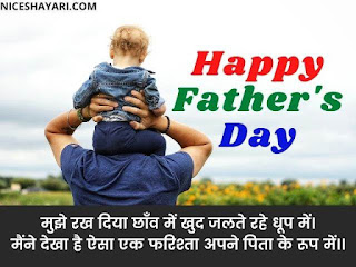 Fathers Day Message from Baby Boy