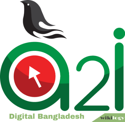 digital bangladesh paragraph