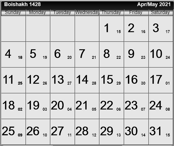 1428 Bengali Calendar with Free PDF, বাংলা সালের ক্যালেন্ডার