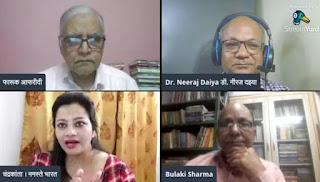 व्यंग्यकार फारूक आफरीदी(जयपुर ),वरिष्ठ व्यंग्यकार बुलाकी शर्मा और व्यंग्य लेखक आलोचक डॉ नीरज दइया (बीकानेर) chandrakanta namaste bharat