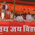 लाठी में तेल लगाने वाला सरकार नही चाहिए ,विकास करने वाली सरकार चाहिए :- उप मुख्यमंत्री सुशील कुमार मोदी