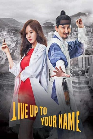 Live Up to Your Name Season 1 English Download 480p 720p All Episodes WEB-DL