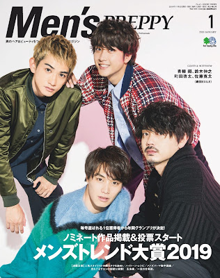 Men's PREPPY (メンズプレッピー) 2020年01月号 zip online dl and discussion