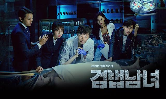 Drama korea, partners for justice, investigation Korea series