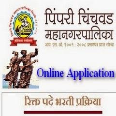 PCMC%2BEngineer%2BOnline%2BApplication%2Bform%2B2015 Online Application Form For Birth Certificate In Maharashtra on