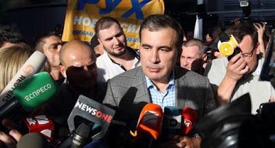 ЦИК отказала в регистрации на выборах партии Саакашвили