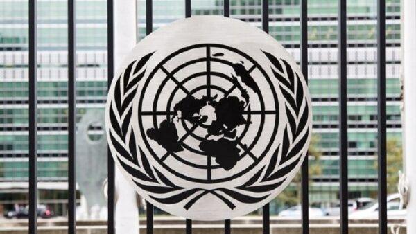 Costa Rica obtiene premio ambiental de la ONU