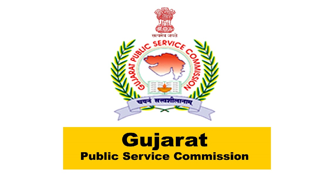 MaroGujarat :: Official Site :: The Job's Alerts Wabsite