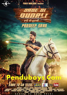 Dade Di Dunali Pardeep Sran Download punjabi mp3 Full Song