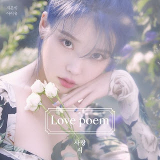 [Mini Album] IU - Love poem Mp3 full zip rar 320kbps
