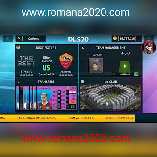 تحميل Dream League Soccer 2020 دريم ليج