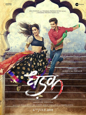 'Dhadak' Movie Box Office Day 3 Collection: Ishaan Khatter and Janhvi Kapoor's film