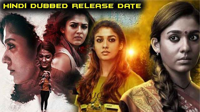 Airaa Hindi Dubbed Movie