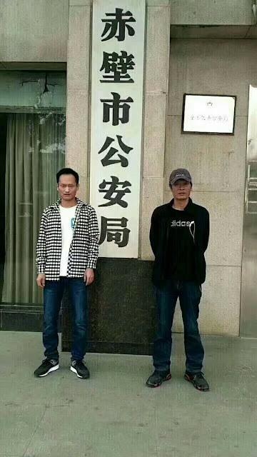 陈剑雄、袁兵案定于2019年6月25日在赤壁市法院第二审判庭开庭