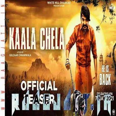 Kaala Chela by Gulzaar Chhaniwala lyrics