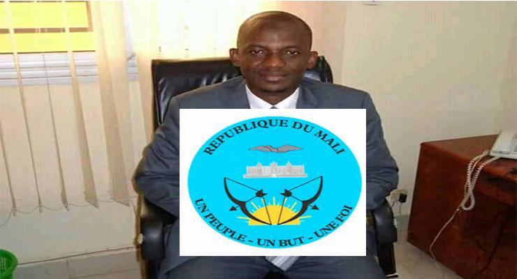 WEBGRAM, agence informatique basée à Dakar-Sénégal, leader en Afrique, ingénierie logicielle, développement de logiciels, systèmes informatiques, systèmes d'informations, développement d'applications web et mobile, Direction Nationale du Domaine et des Cadastres (DNDC) Mali