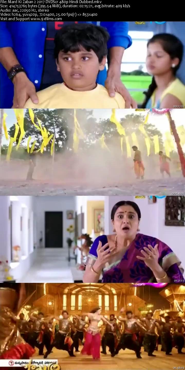 Mard Ki Zaban 2 2017 DVDScr 480p Hindi Dubbed