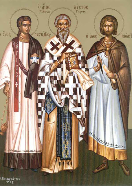 Των Αγίων Λαυρεντίου Αρχιδιακόνου, Ξύστου Πάπα Ρώμης, Ιππολύτου, Ήρωνος του φιλοσόφου