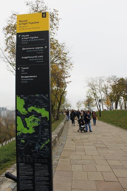 Информационная стела на Пейзажной аллее
